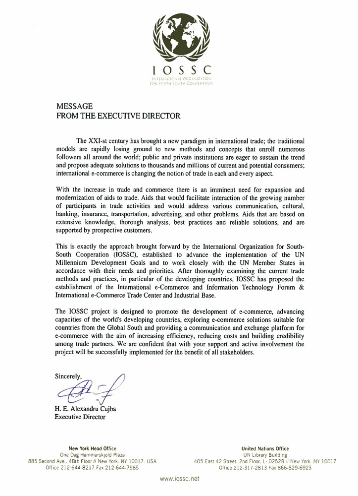 IOSSC General approval letter